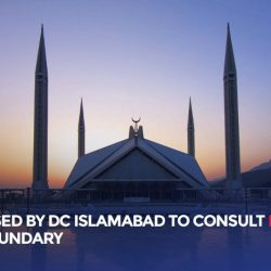 CDA ADVISED BY DC ISLAMABAD TO CONSULT RDA ON I-17 BOUNDARY